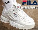 FILA DISRUPTOR 2 white FS1HTA1
