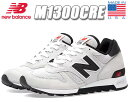 NEW BALANCE M1300CRE MADE IN U.S.A.【ニューバランス スニーカー M1300 NB メンズ USA】