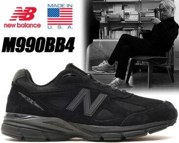 NEW BALANCE M990BB4 MADE IN U.S.A. ニューバランス M990 メンズ スニーカー 靴 990 V4 NB DAD SHOES chunky 厚底 ダッド オールブラック