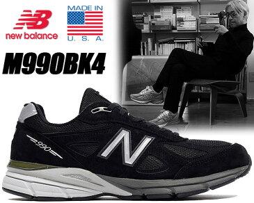 NEW BALANCE M990BK4 MADE IN U.S.A. ニューバランス スニーカー BLACK ワイズ D メンズ 靴 990 V4 ランニングシューズ 厚底