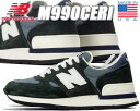 NEW BALANCE M990CERI MADE IN U.S.A 【ニューバランス スニーカー NB 990 CERI USA メンズ】