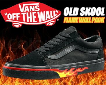 VANS OLD SKOOL (Flame Wall) black/blk 【バンズ オールドスクール フレイムウォール フレイム ウォール ブラック フレーム JAZZ ジャズ オールドスクール】