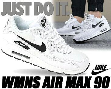 NIKE WMNS AIR MAX 90 white/black 325213-131 ナイキ ウィメンズ エアマックス 90 レディース スニーカー ホワイト AIRMAX 90 ナヨン TWICE ランニングシューズ