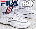 FILA RAY white-gry 【フィラ レイ スニーカー メンズ レディース スニーカー ダ...