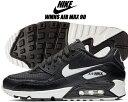 NIKE WMNS AIR MAX 90 black/sum...