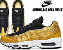 NIKE WMNS AIR MAX 95 LX wheat ...