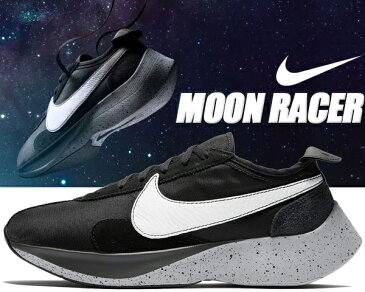 NIKE MOON RACER black/white-wolf grey【ナイキ ムーン レーサー PERMISSION FOR TAKEOFF スニーカー メンズ ブラック 1972 Nike Moon Shoes】