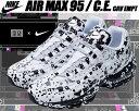 NIKE AIR MAX 95/C.E white/black-stealth av0765-100 Cav Empt