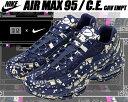NIKE AIR MAX 95/C.E blackened blue/desert ore Cav Empt av076