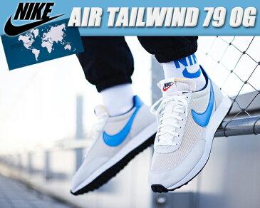 NIKE AIR TAILWIND 79 OG vast grey/lt photo blue 【ナイキ テイルウインド 79 スニーカー バストグレー ライトフォトブルー テールウインド OG BOX FIRST AIR】