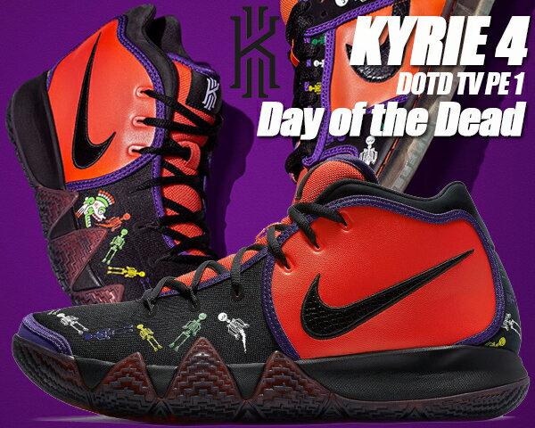 メンズ靴, スニーカー NIKE KYRIE 4 DOTD TV PE 1 team orangeblack-multi-color 4 DAY OF THE DEAD NIKE SB
