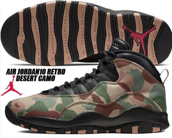 メンズ靴, スニーカー NIKE AIR JORDAN 10 RETRO DESERT CAMO desertblack-dusted clay 310805-200 10 AJ10