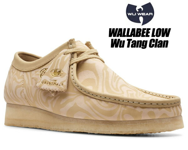 ブーツ, デザート CLARKS WALLABEE LOW Wu Tang Clan MAPLE ERABLE 47058 Ice Cream Glaciers of Ice