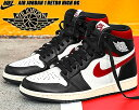 NIKE AIR JORDAN 1 RETRO HI OG ...