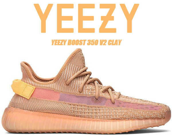 メンズ靴, スニーカー ADIDAS YEEZY BOOST 350 V2 CLAY clayclayclay eg7490 350 V2