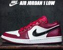 NIKE AIR JORDAN 1 LOW noble red/black-white 553558-604 ナイキ エ
