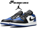 NIKE AIR JORDAN 1 LOW(GS)