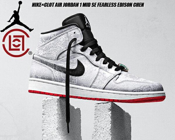 メンズ靴, スニーカー NIKECLOT AIR JORDAN 1 MID SE FEARLESS EDISON CHEN whiteblack-white cu2804-100 1 AJ1 CLOT White Silk