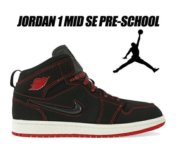 レディース靴, スニーカー NIKE JORDAN 1 MID FEARLESS (PS) blackgym red-white cu6618-062 1 AJ1