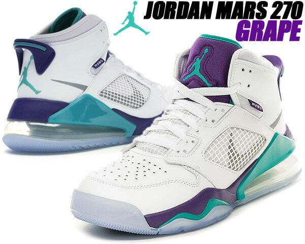 メンズ靴, スニーカー NIKE JORDAN MARS 270 GRAPE whitereflect silver cd7070-135 270 AIR 270 AJ