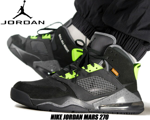 メンズ靴, スニーカー NIKE JORDAN MARS 270 anthraciteblack ct9132-001 BALL ALL DAY BALL ALL NIGHT 270 AIR 270 AJ