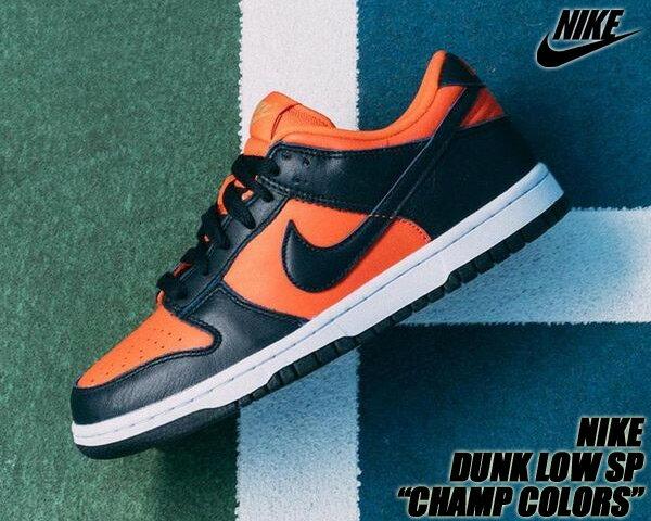 メンズ靴, スニーカー NIKE DUNK LOW SP CHAMP COLORS univ orangemarine-marrine cu1727-800 University of Virginia NCAA