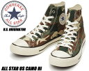 CONVERSE ALL STAR US CAMO HI 3