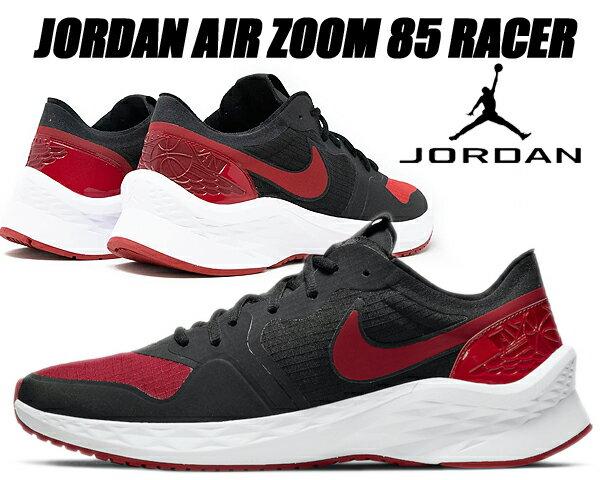 メンズ靴, スニーカー NIKE JORDAN AIR ZOOM 85 RUNNER blackgym red-white da3126-006 85 AJ BRED
