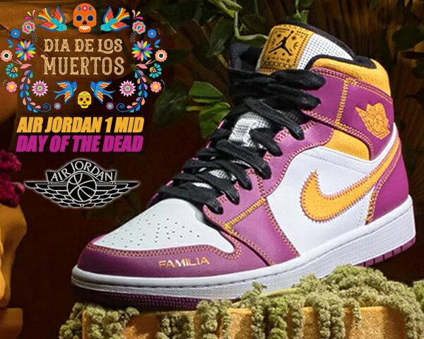 メンズ靴, スニーカー NIKE AIR JORDAN 1 MID DAY OF THE DEAD whiteuniversity gold dc0350-100 1 AJ1 DIA DE MUERTOS