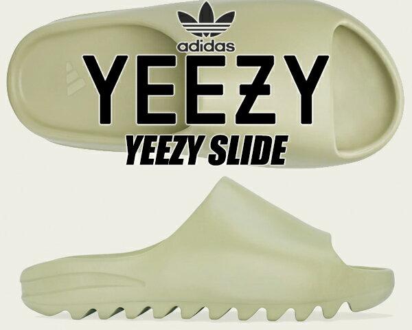 サンダル, コンフォートサンダル adidas YEEZY SLIDE RESIN RESINRESINRESIN gz5551 KANYE WEST