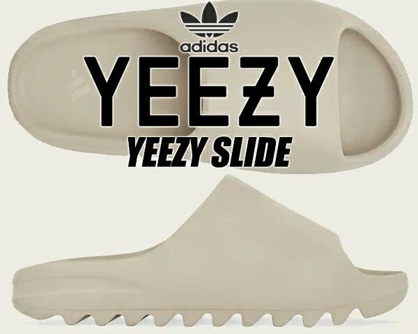 サンダル, コンフォートサンダル adidas YEEZY SLIDE PURE PUREPUREPURE gz5554 KANYE WEST
