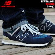 NEWBALANCEML574VNnavy