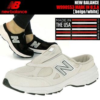 NEW BALANCE W990 SS3 Slip On beige/white[B WIDTH][明天新平衡990輕鬆的對應]