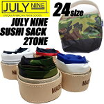 JULYNINESUSHISACK24サイズ2TONE【ジュライナインロールアップトートトートバッグ】