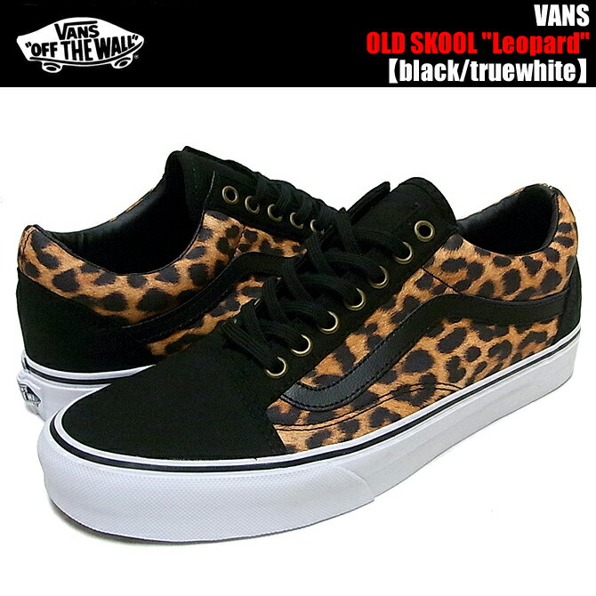 32ad91a3727c Buy 2 OFF ANY vans old skool leopard CASE AND GET 70% OFF!