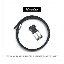 送料無料本革レザーベルトメンズビジネスプレゼント父の日大寸ウエスト調整可能belt通販B1【6G0651】