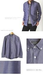 オックスフォード/長袖シャツ/メンズ/ボタンダウンシャツ