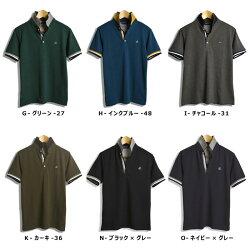 ポロシャツメンズ半袖カラーリブカノコ半袖ポロシャツスキッパー送料無料通販M【RH0411】
