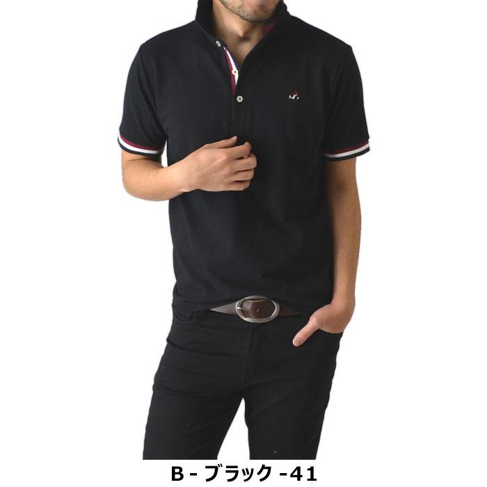 【ポイント10倍】ポロシャツ メンズ 半袖 カラーリブカノコ半袖ポロシャツ スキッパー  通販M15【RH0411】