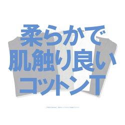 FIRSTDOWN無地Vネックポケ付き長袖Tシャツ