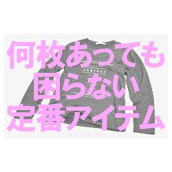 プリント長袖Tシャツ