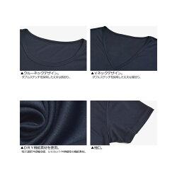 吸汗速乾ドライストレッチ半袖無地インナーTシャツ