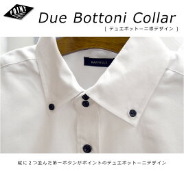 長袖オックスフォードシャツ