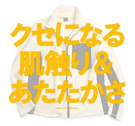 シープボアスタンドジャケット