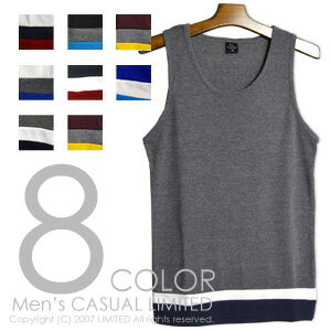 メンズ/カラー配色切替フライスタンクトップ【14C358】
