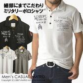【送料無料】ポロシャツ 半袖 メンズ ミリタリー ma-1デザイン ワッペン 通販M【13A0339】