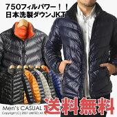 日本洗製Vキルトホワイトダウンジャケット