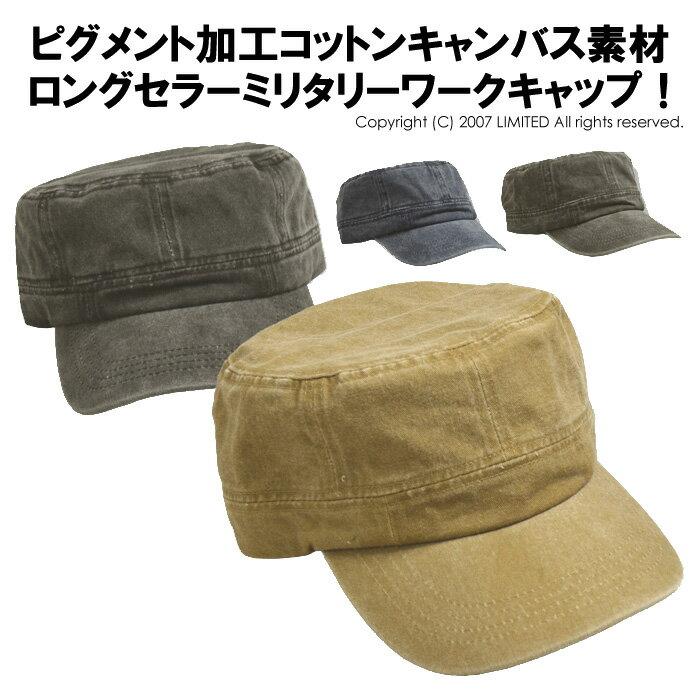 ワークキャップ メンズ 帽子 レディース ミリタリー コットン ピグメント加工【5D0627】