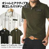 ポロシャツ メンズ ミリタリー 半袖 ワッペンポケット付 通販M【5E0601】