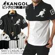 ポロシャツ メンズ 半袖 ストリート カンゴール KANGOL ビッグ刺繍 通販M【5I0597】
